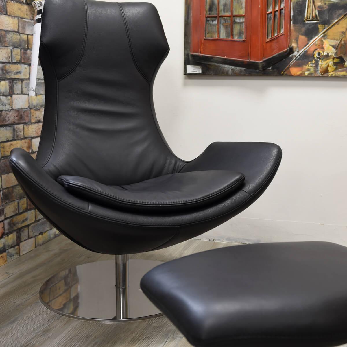 fauteuil-pouf-noir